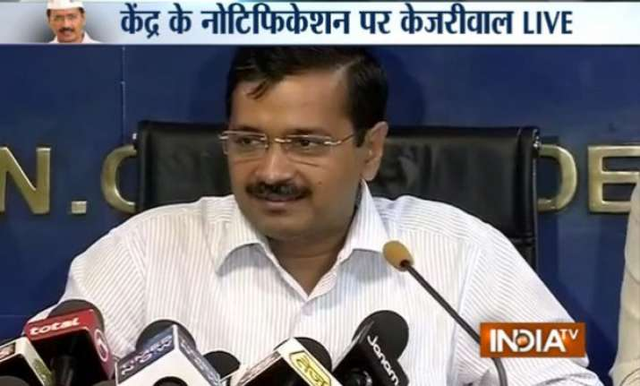 kejriwal slams modi govt notification links it to corruption
