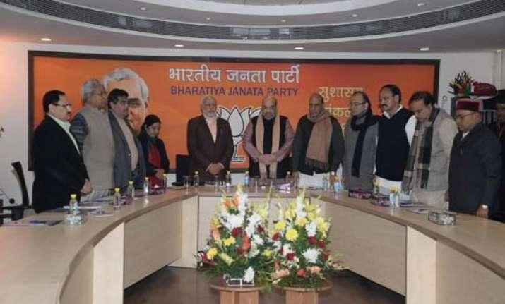jharkhand bjp legislatures to elect cm today raghuvar das
