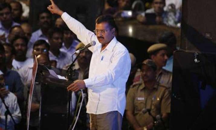 aap rally arvind kejriwal asks police to keep media away
