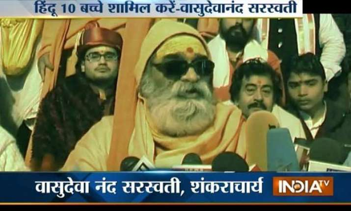 after sakshi maharaj another seer asks hindus to produce at