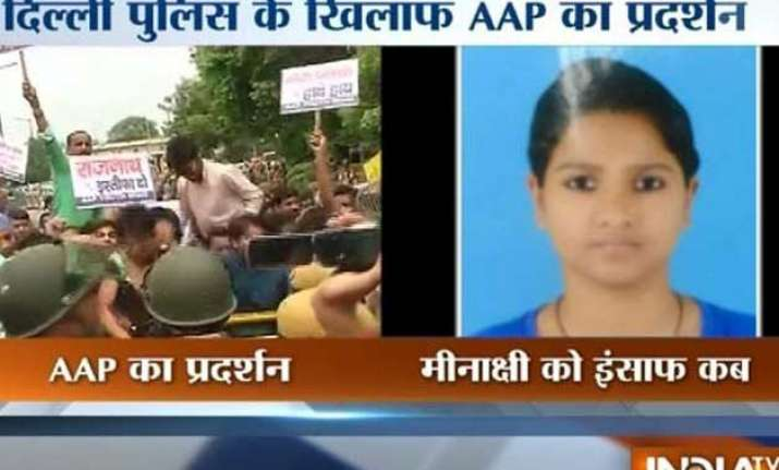 anand parbat murder case aap protests outside delhi police