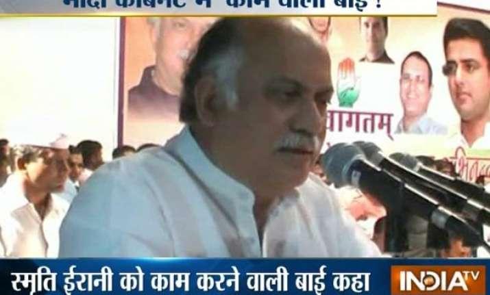 congress leader gurudas kamat calls smriti irani kaamwali