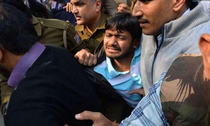 jnu row delhi hc reserves verdict on kanahiya s bail plea