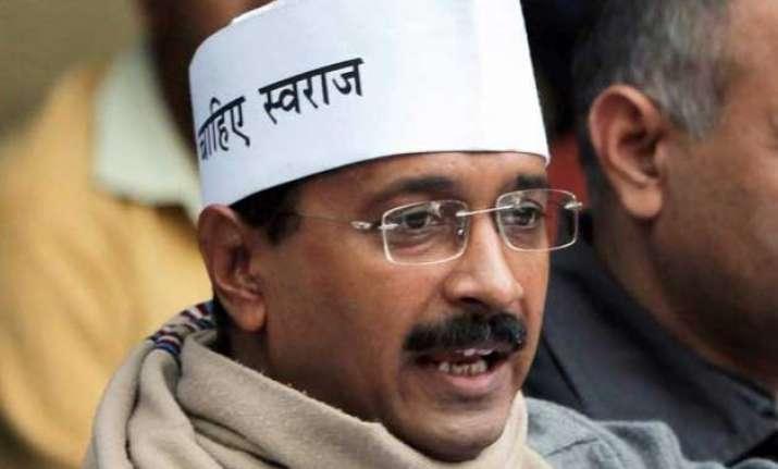 delhi court dismisses criminal complaint against kejriwal