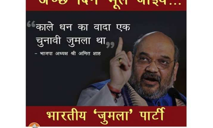 black money congress mocks bjp calls it bharatiya jumla