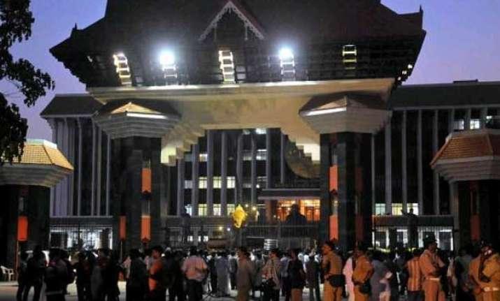 ldf yuva morcha activists lay siege around kerala assembly