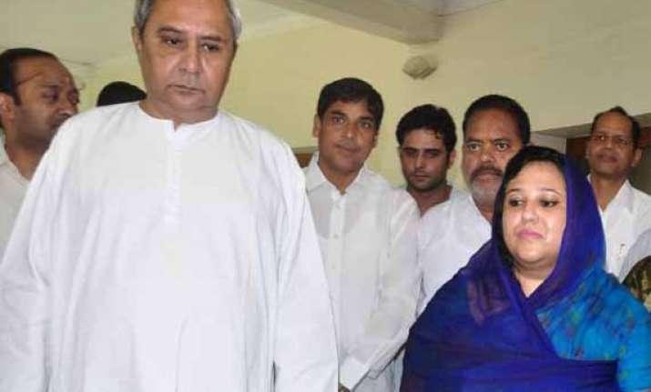 bjd leads in odisha lok sabha by election