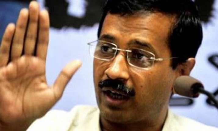 vyapam scam even cbi belongs to centre says arvind kejriwal