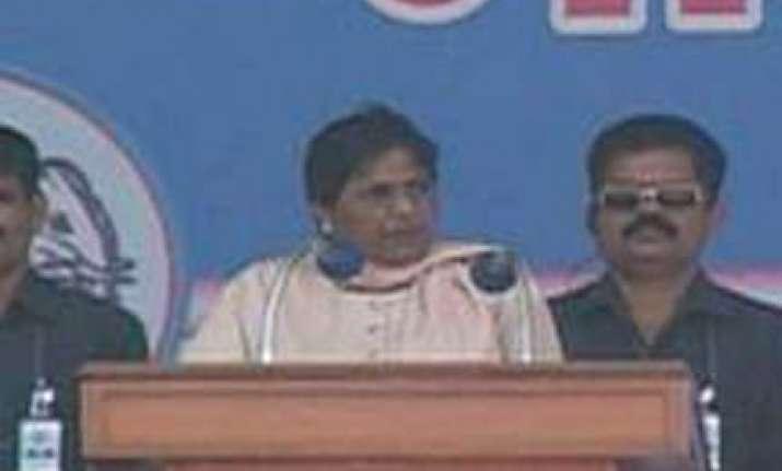 mayawati holds mega rally on kanshi ram birth anniversary