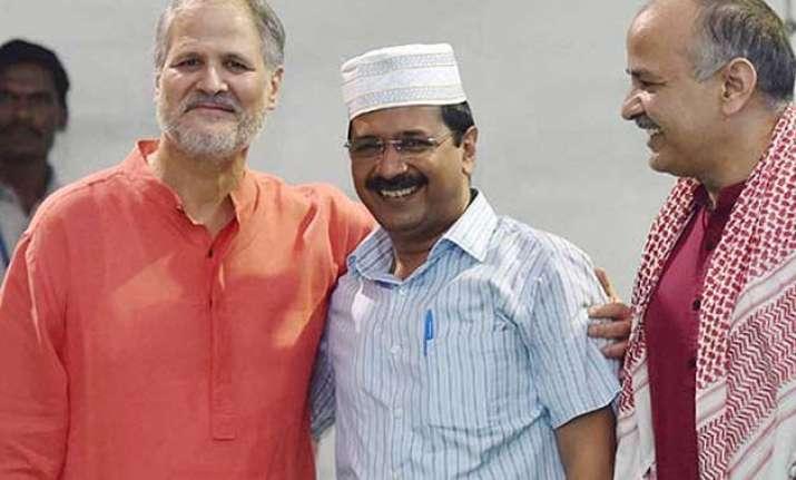 lg not the government in delhi arvind kejriwal