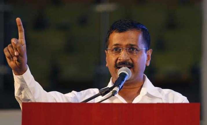 excitement vigour mark launch of aap govt s public