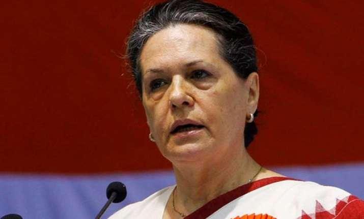 sonia gandhi expresses shock over deaths in andhra stampede