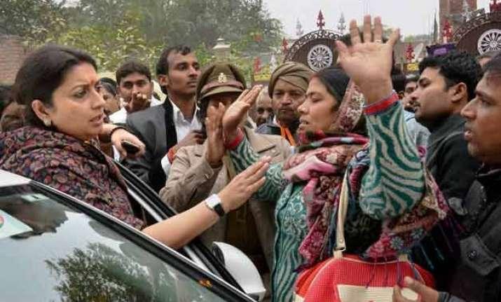 rahul gandhi has cheated people of amethi smriti irani