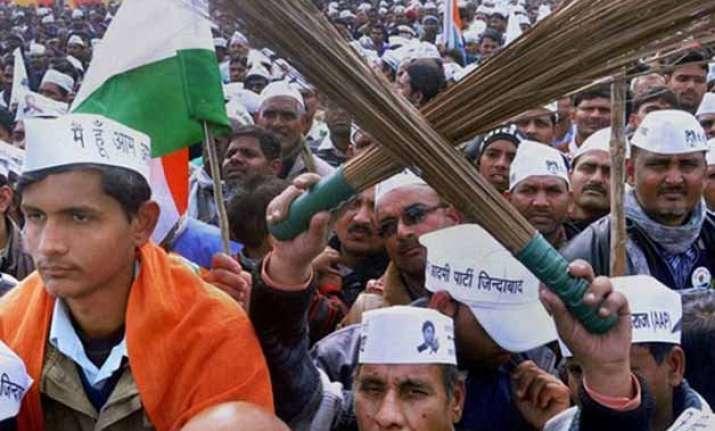 aap holds protest against modi govt