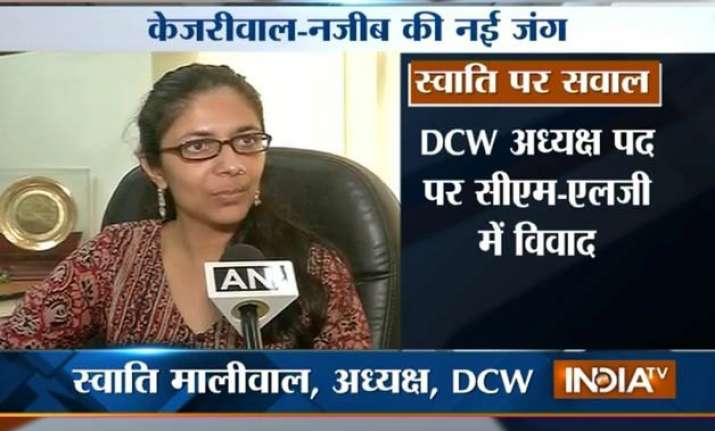 a minor technical glitch will be resolved soon dcw chief