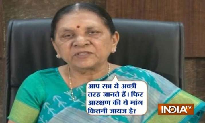 can t give reservation to patel community says gujarat