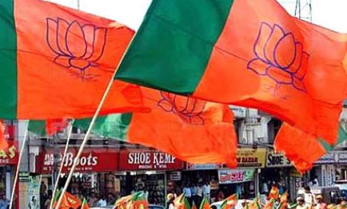 bjp to hold two day workers training workshop in bareilly