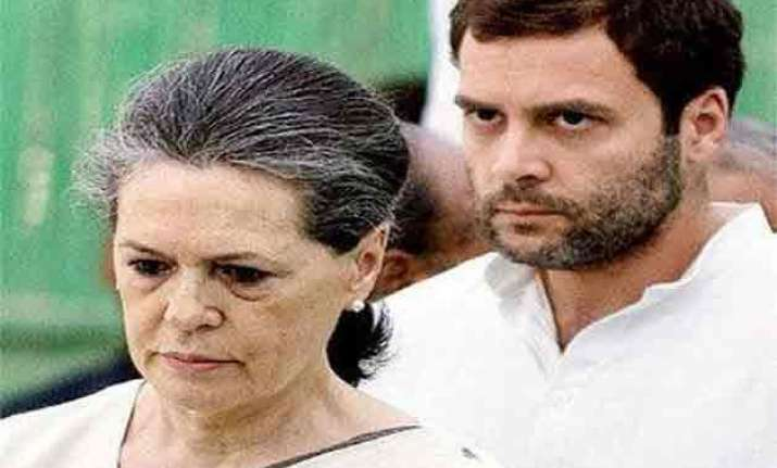 sonia rahul running party in cohesive manner congress