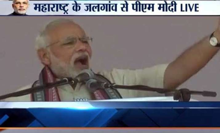 narendra modi time to wash away sins of congress ncp
