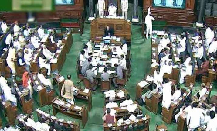 12 bjp mps press the wrong button during gst vote