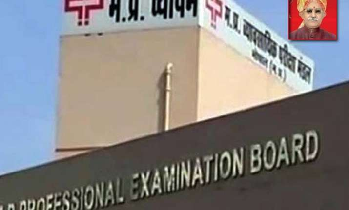 bjp suspends vyapam scam accused gulab singh kirar