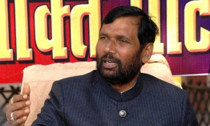 bihar polls ljp manifesto favours creation of smaller states