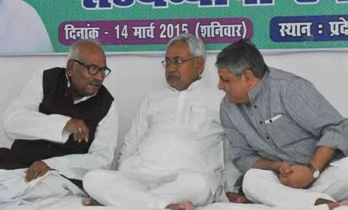 nitish s protest fast against land bill ends