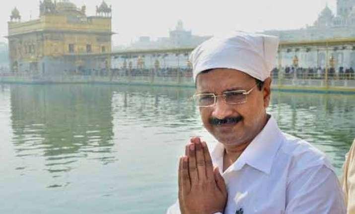 arvind kejriwal visits turmoil hit punjab condemns
