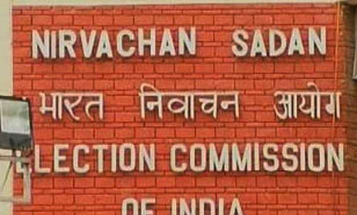 election commission to present awards to media organisations