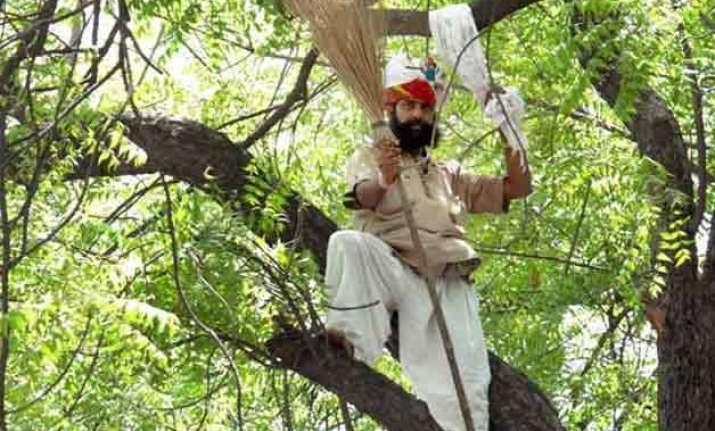 farmer s suicide role of aap leaders volunteers under