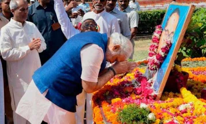 modi govt. to observe ambedkar s 125th birth anniversary in