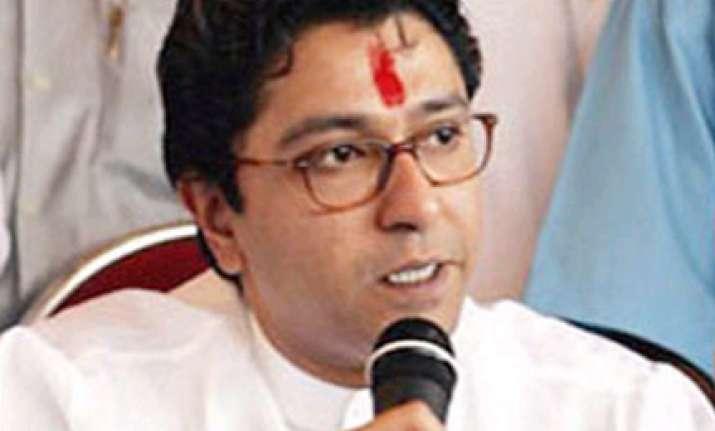 cm calls raj a frog uddhav calls him a rat