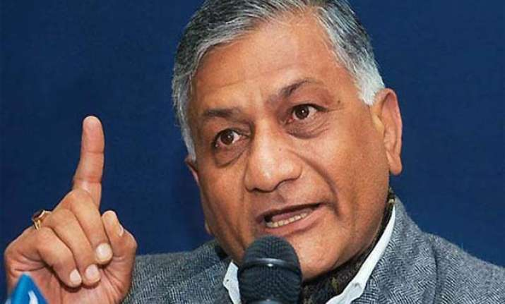 india s youth will make it a superpower v.k.singh