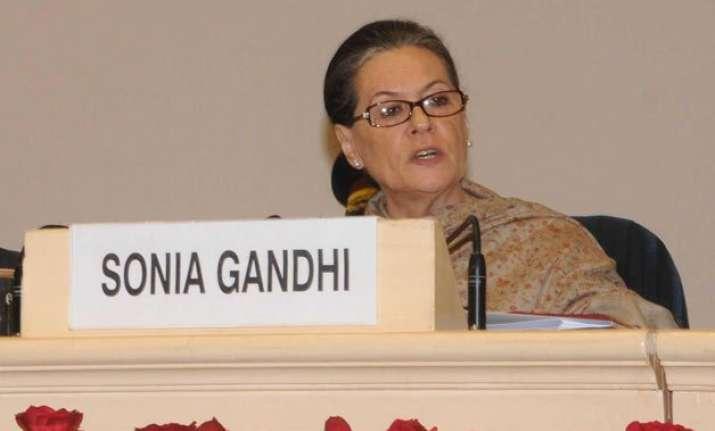 information of sonia gandhi