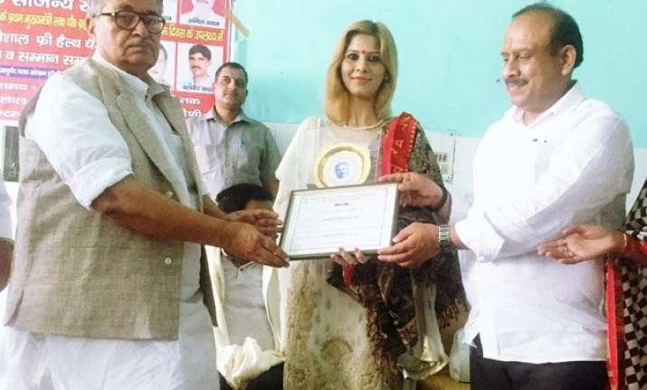 bjp leader ruby yadav conferred with yadav ratna award