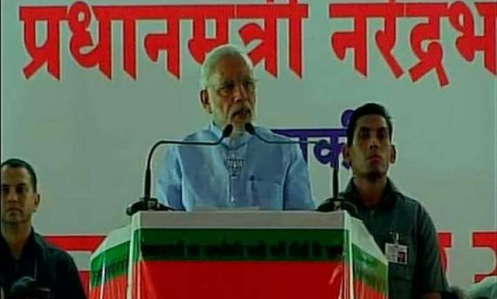 pm narendra modi blunts vidarbha propaganda says bjp will