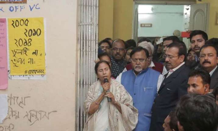 questions raised over mamata announcing jadavpur university