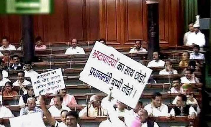 speaker sumitra mahajan suspends 25 congress members of lok