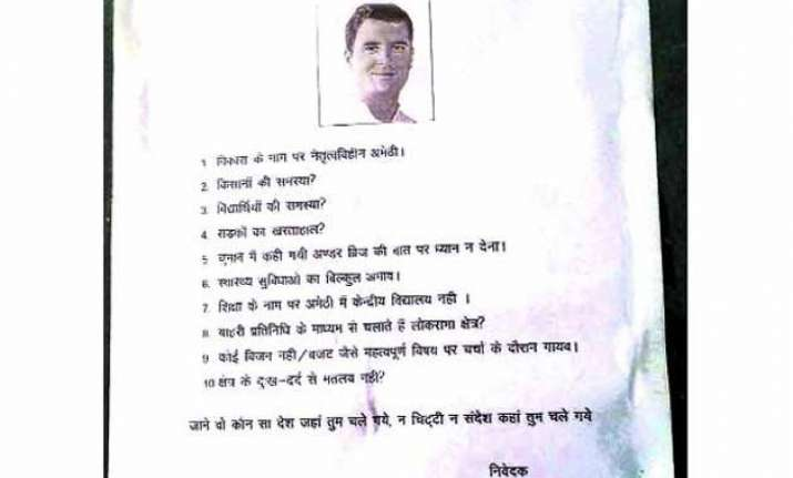 amethi asks rahul gandhi kaha tum chale gaye puts posters