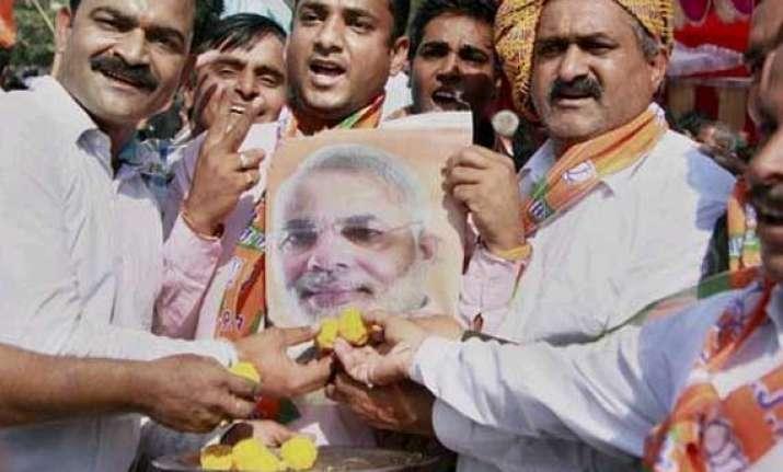 maharastra polls vidarbha votes for bjp setback for