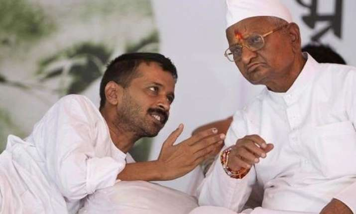 only kejriwal not rahul can share the dais with me at