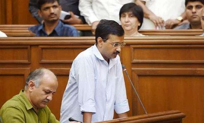 delhi assembly passes resolution against centre s order