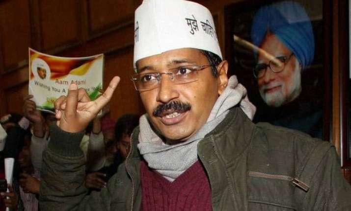 ad budget congress compares delhi cm arvind kejriwal to