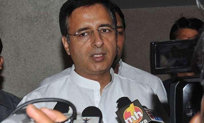 vyapam congress says bjp putting roadblocks of lame duck