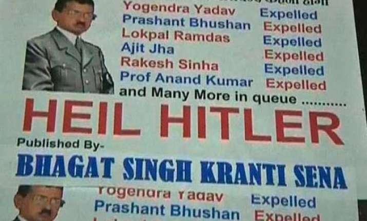 now poster compares delhi cm kejriwal with hitler
