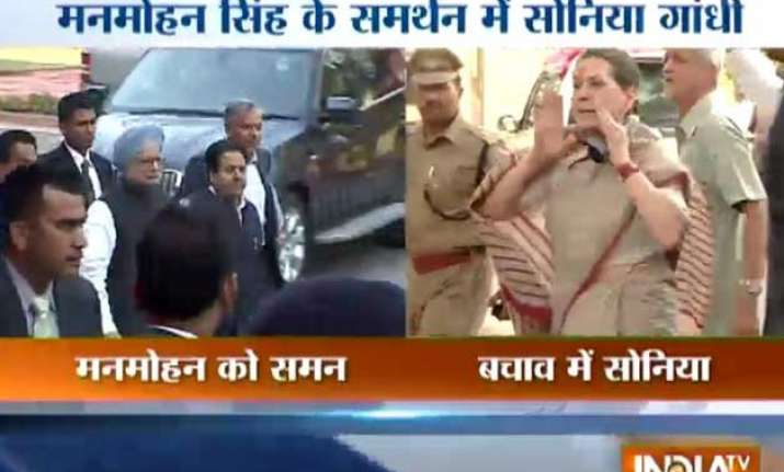 coal scam sonia gandhi leads solidarity march to manmohan