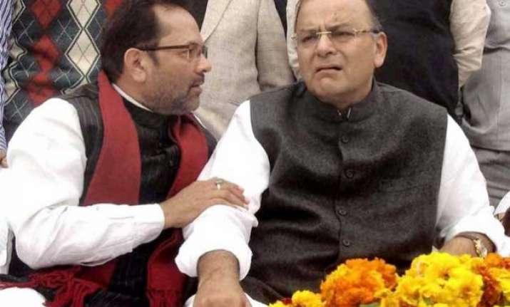 arun jaitley deprecates naqvi s remark on beef eaters