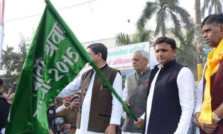 up cm akhilesh yadav kicks off samajwadi shrawan yatra