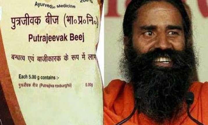 mp govt bans ramdev s divya putrajeevak beej until it s