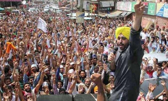 congress aap demand president rule in punjab
